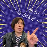 写真-2021-05-01-11-44-22.jpg